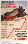 Vintage Russian poster - Socialism to communism 1939